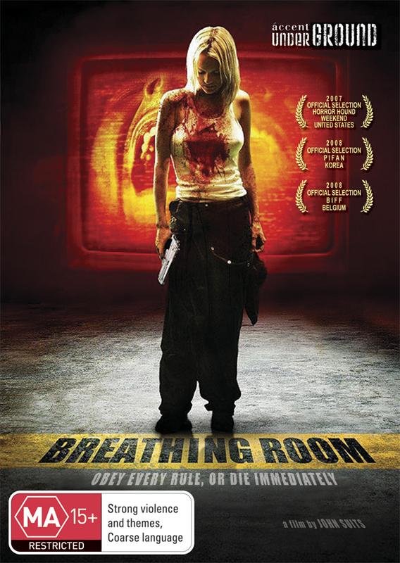 Breathing Room on DVD