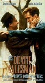 Death Of A Salesman on DVD