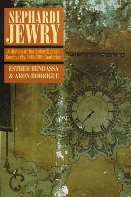 Sephardi Jewry by Esther Benbassa
