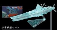 Space Battleship Yamato 2199 Mecha-colle campaign: Yamato