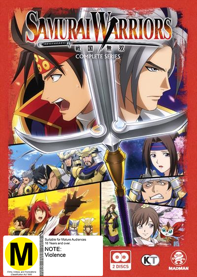 Samurai Warriors - The Complete Series on DVD image