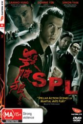 SPL: Sha Po Lang on DVD