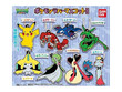 Pokemon: Rubber Mascot Keychain (Vol.8) - (Blind Bag)