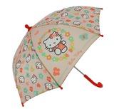 Hello Kitty: Home Sweet Home - Umbrella