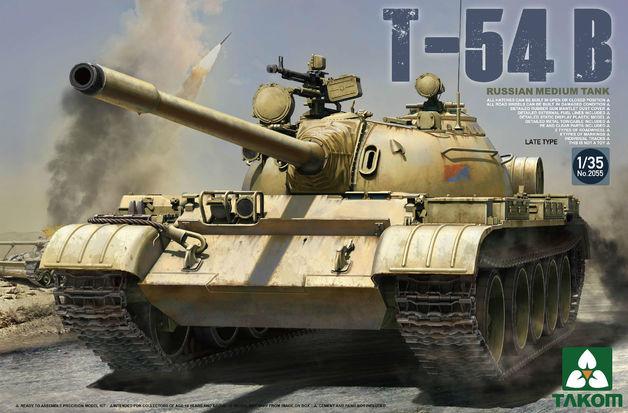 Takom 1/35 Russian Medium Tank T-54 B Late Type