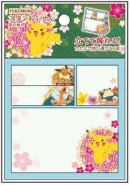 Pokemon Miyabi Series Stand Sticky Note - Shippou