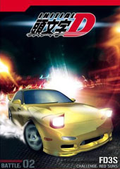 Initial D - Battle 02 - Challenge Red Sun's on DVD