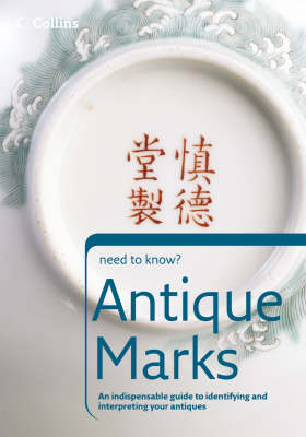 Antique Marks image