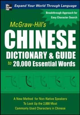 McGraw-Hill's Chinese Dictionary and Guide to 20,000 Essential Words by Quanyu Huang image