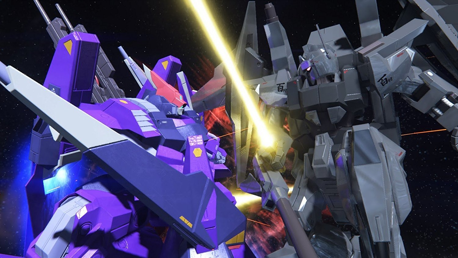 Gundam Breaker 3 Break Edition for PS4 image
