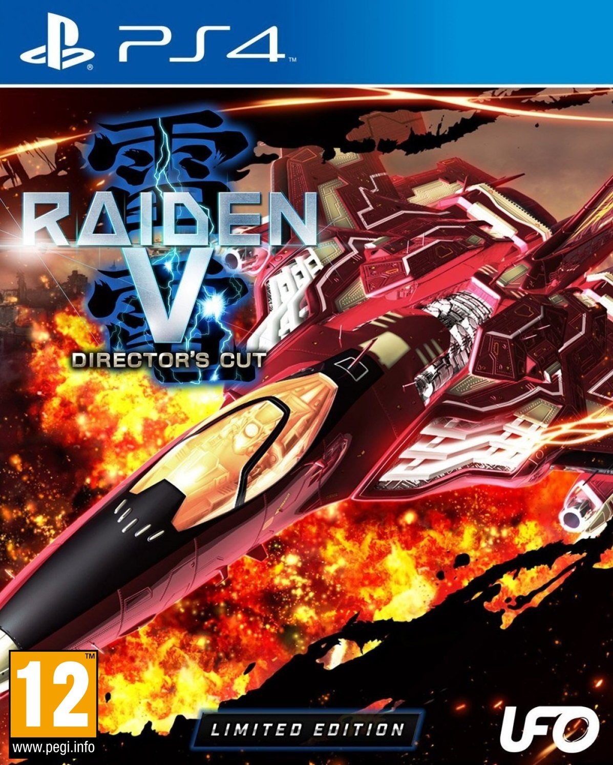Raiden V: Director's Cut Limited Edition for PS4 image