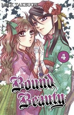 Bound Beauty, Volume 4