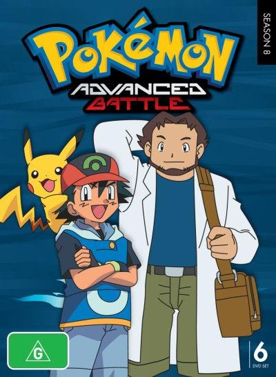 Pokemon - Season 8: Advanced Battle (New Packaging) on DVD image
