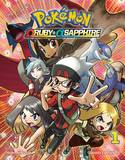 Pokemon Omega Ruby Alpha Sapphire by Satoshi Yamamoto