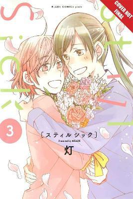 Still Sick, Volume 3 by Akashi