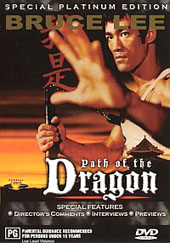 Bruce Lee: Path of the Dragon (2 Discs) on DVD