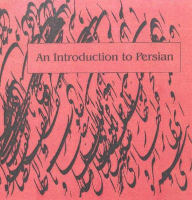 An Introduction to Persian by W. M Thackston image