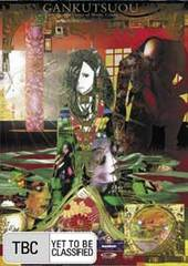 Gankutsuou - The Count Of Monte Cristo: Chapitre 2 on DVD