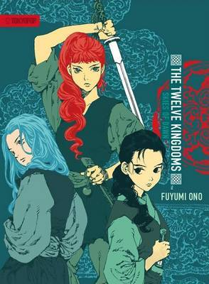 The Twelve Kingdoms: Volume 4 by Fuyumi Ono image