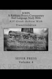 John by Sefer Press