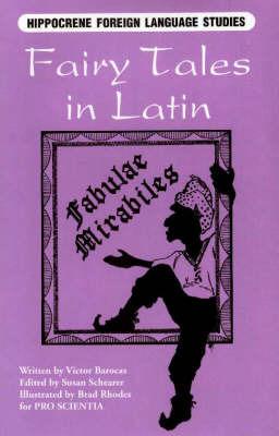 Fairy Tales in Latin: Fabulae Mirabiles image