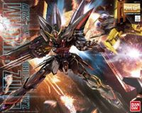 MG 1/100 Blitz Gundam - Model Kit