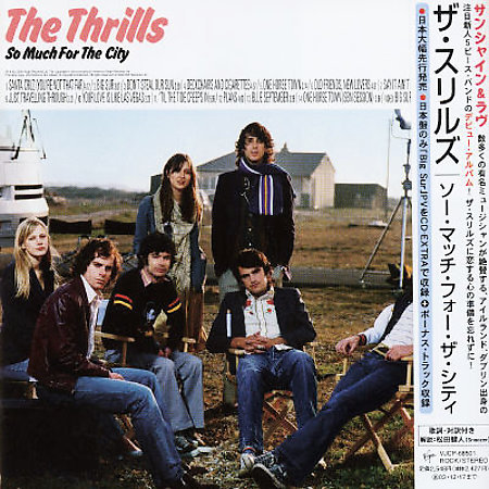 So Much For The City by The Thrills (Ireland)