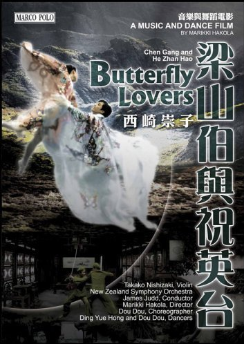Butterfly Lovers: A Music and Dance Film on DVD