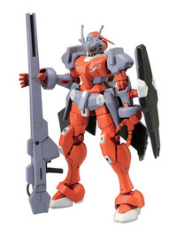 Gundam HG G-Arcane 1/144 Model Kit