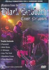Black Sabbath - Cross Purposes on DVD