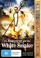 The Sorcerer and the White Snake on DVD