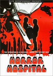 Horror Hospital on DVD