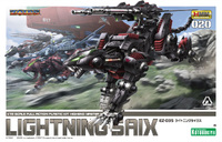 Zoids EZ-035 Lightning Saix 1/72 Model Kit