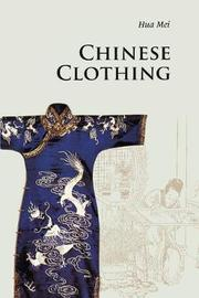 Introductions to Chinese Culture by Mei Hua