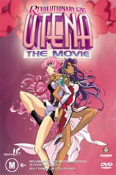 Revolutionary Girl Utena - The Movie on DVD