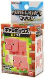 Minecraft: Eraser Animals #1 - Assorted