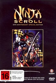 Ninja Scroll 10th Anniversary Special Edition on DVD image