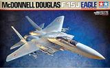 Tamiya McDonnell Douglas F-15J Eagle JASDF 1/32 Model Kit
