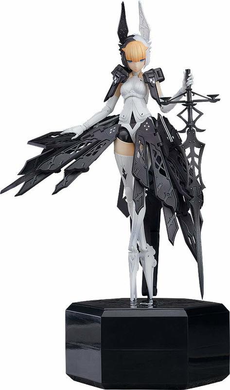 Chitocerium LXXVIII-Platinum - Model Kit