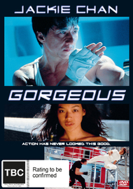 Gorgeous on DVD