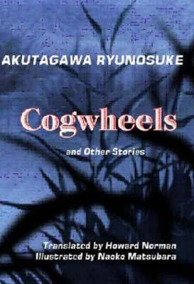 Cogwheels by Ryunosuke Akutagawa