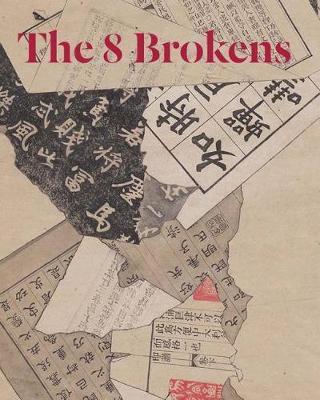 The 8 Brokens by Nancy Berliner image