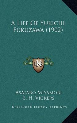 biography of fukuzawa yukichi essay Collection of fukuzawa yukichi quotes share quotations and picture quotes of fukuzawa yukichi on facebook, twitter, tumblr and pinterest.