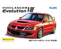 Fujimi: 1/24 Mitsubishi Lancer (Evolution VIII GSR) - Model Kit
