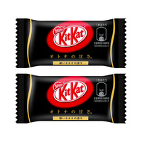 Kitkat - Otonano Amasa - 146g 13pk image