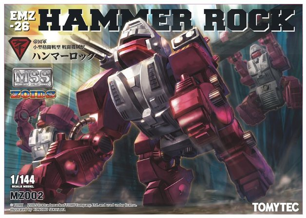 Zoids 1/144 MSS EMZ-26 Hammer Rock - Model Kit