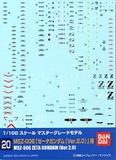 Gundam GD-20 MG Zeta Ver. 2.0 1/100 Decal Sheet