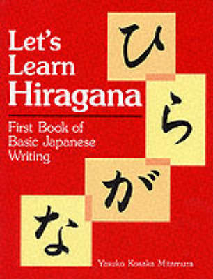 Let's Learn Hiragana: First Book of Japanese Writing by Yasuko Kosaka Mitamura