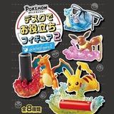 Pokemon: Helpful Desktop Figures (Series 2)