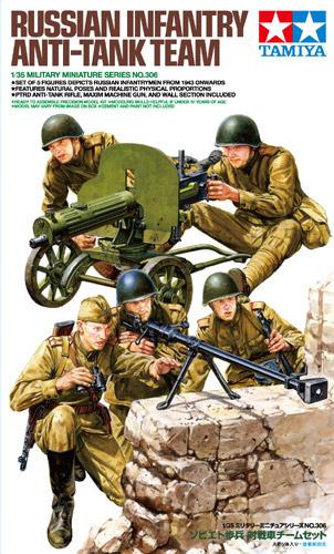 Tamiya Russian Anti-Tank Team 1:35 Model Kit